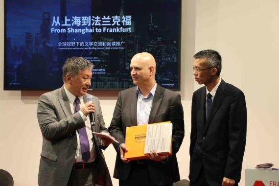 Shanghai Century Publishing Group auf der Buchmesse 2019