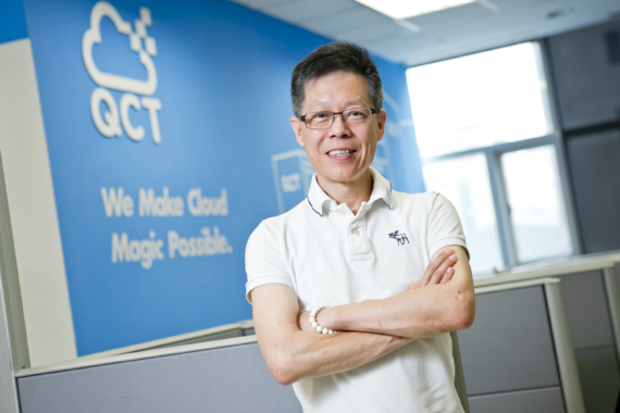 QCT Offers Infrastructure of the Future with its Latest Portfolio for 5G