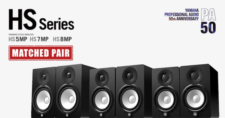 Yamaha HS Matched Pair: limitierte Jubiläums-Sondermodelle zur Feier von 50 Jahren Pro Audio